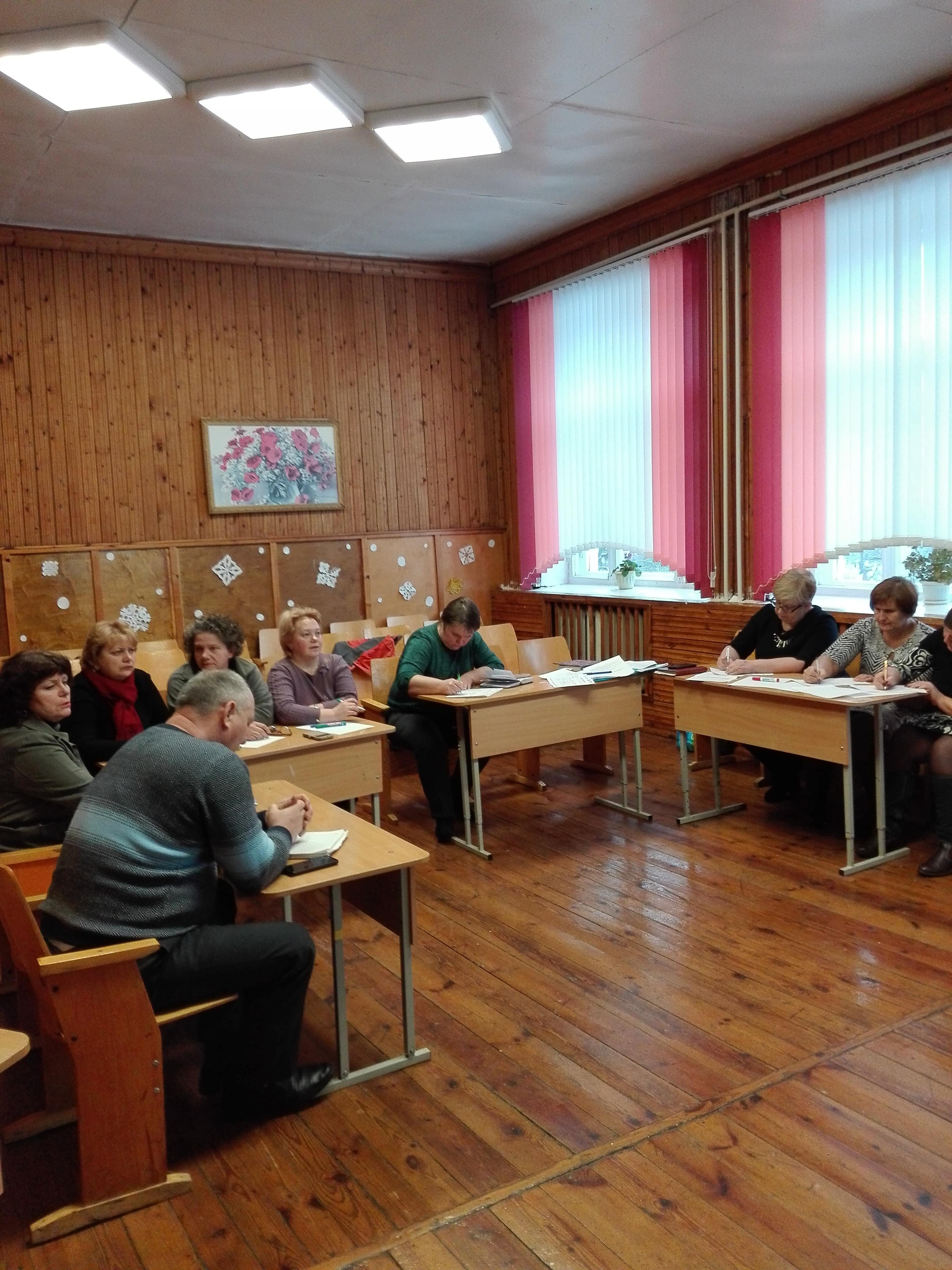 Состоялось организационное собрание